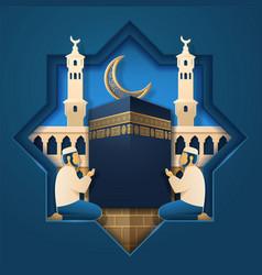 Masjid al-haram and praying man kaaba stone vector