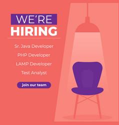 We are hiring software developers banner design vector