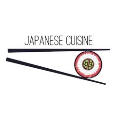 Japanese cuisine menu food logo template vector image vector image
