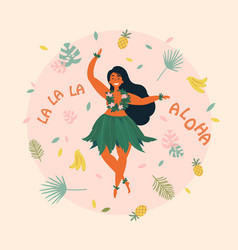 aloha hawaiian holidays poster with hula dancer vector image