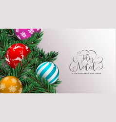 christmas tree decoration banner in portuguese vector image