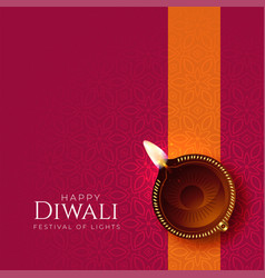 happy diwali diya background with diya decoration vector image