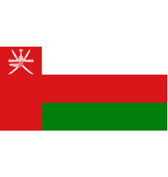 official flag of oman vector image
