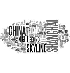 Shanghai word cloud concept vector