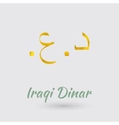 Symbol of the Iraqi Dinar vector image