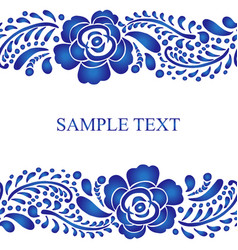 Traditional russian seamless pattern frame vector