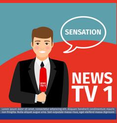 news anchor man vector image