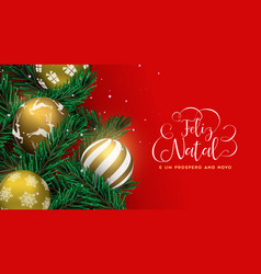 red christmas tree bauble banner in portuguese vector image