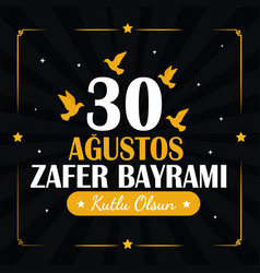 Zafer bayrami with doves vector