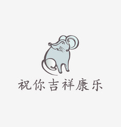 Chinese new year greeting card with rat vector