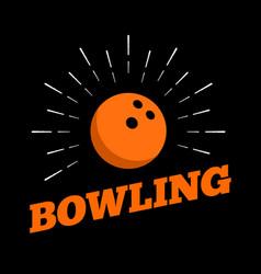 bowling sport ball logo icon sun burtst print vector image