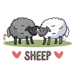 Cute standing sheep in a field cartoon vector