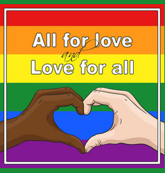 lgbtq gay pride banner with text all for love and vector image