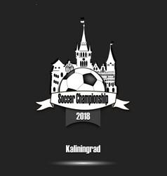 logo soccer championship 2018 vector image