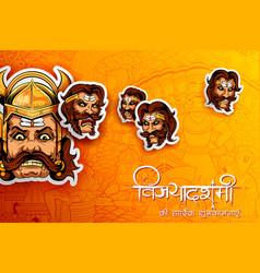 raavana with ten heads for dussehra navratri vector image vector image