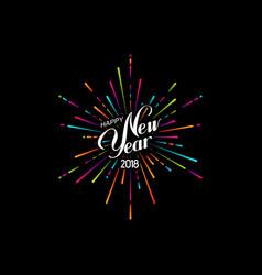 Happy 2018 new year vector