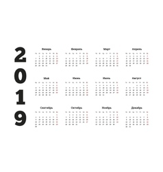 Simple calendar on 2019 year in russian language vector image vector image