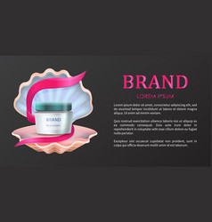 Brand face cream with text vector