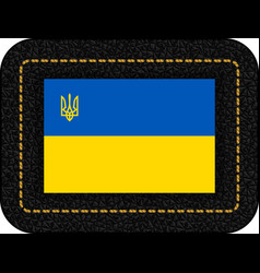 Flag of ukraine with trident icon on black vector