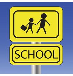 school sign vector image vector image
