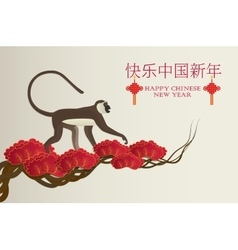 Chinese Zodiac New Year 2016 Year of monkey vector image
