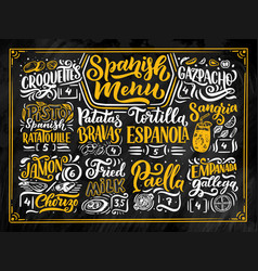 Freehand sketch style drawing of spanish menu with vector