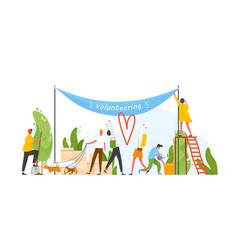 group people taking part in volunteer vector image