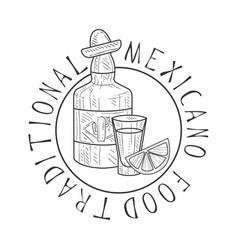 Traditional restaurant mexican food menu promo vector