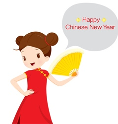 Girl in cheongsam with fan vector