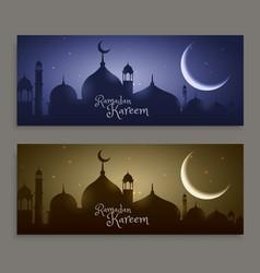 Holy festival ramadan kareem banners vector