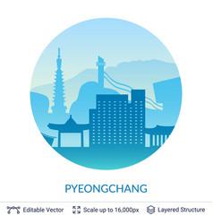 pyeongchang famous city scape vector image