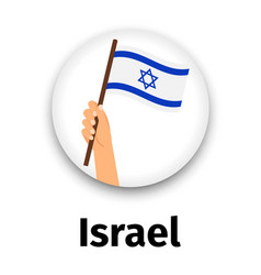 israel flag in hand round icon vector image vector image