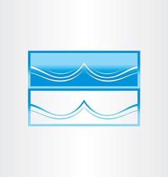 sea wave abstract icon design vector image