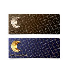 Eid mubarak islamic set greeting banners abstract vector