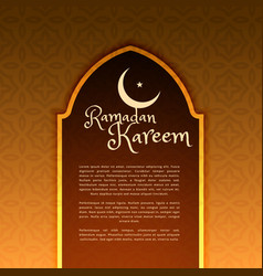 Ramadan festival greeting with door vector