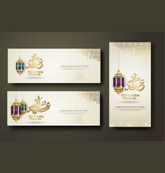Eid al adha calligraphy islamic set banner vector