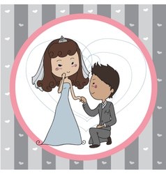 marrie me vector image
