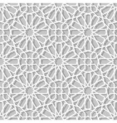 Moroccan paper seamless vector