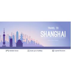 shanghai famous city scape vector image