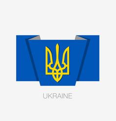 Tryzub trident national symbols of ukraine flat vector