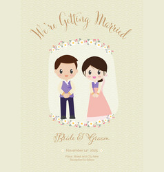 traditional korean wedding couple invitation card vector image