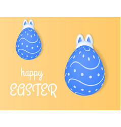 happy easter bunnies hiding behind the eggs vector image