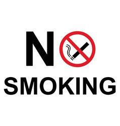 no smoking sign eps10 vector image
