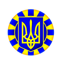 Tryzub trident national symbols of ukraine vector