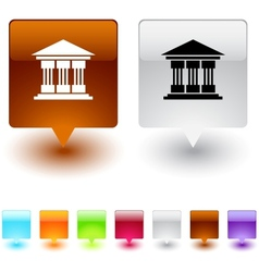 exchange square button vector image vector image