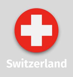 switzerland flag round icon vector image