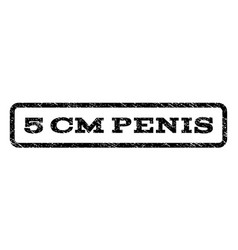 5 cm penis watermark stamp vector
