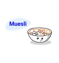 cute muesli with yogurt and fruits bowl cartoon vector image