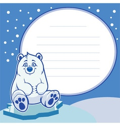 Happy baby polar bear vector