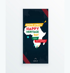 happy south africa heritage day - 24 september vector image